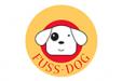 fuss-dog